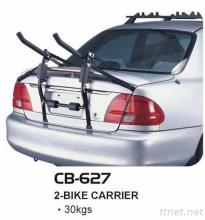 Rear Economic Bike Carrier